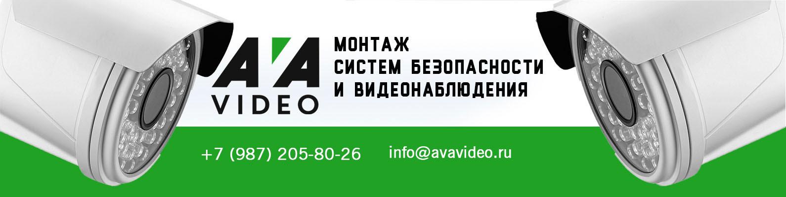 Наружное (уличное) видеонаблюдение а Казани